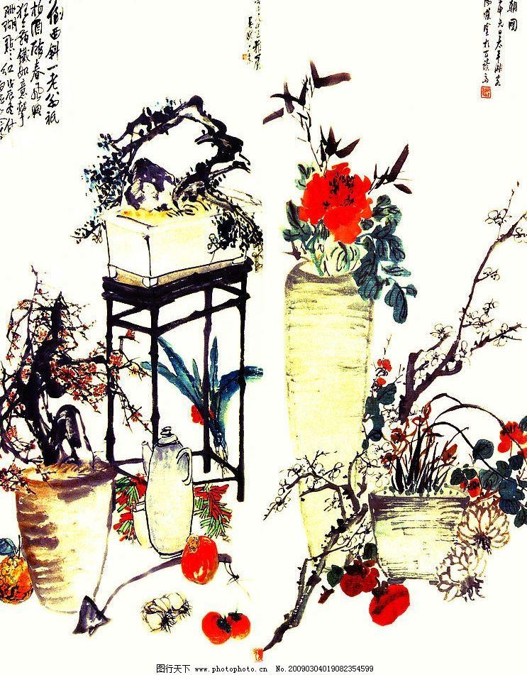 岁朝图 国画 水墨画 移门 花 水果 罐子 古诗 文化艺术 绘画书法 设计