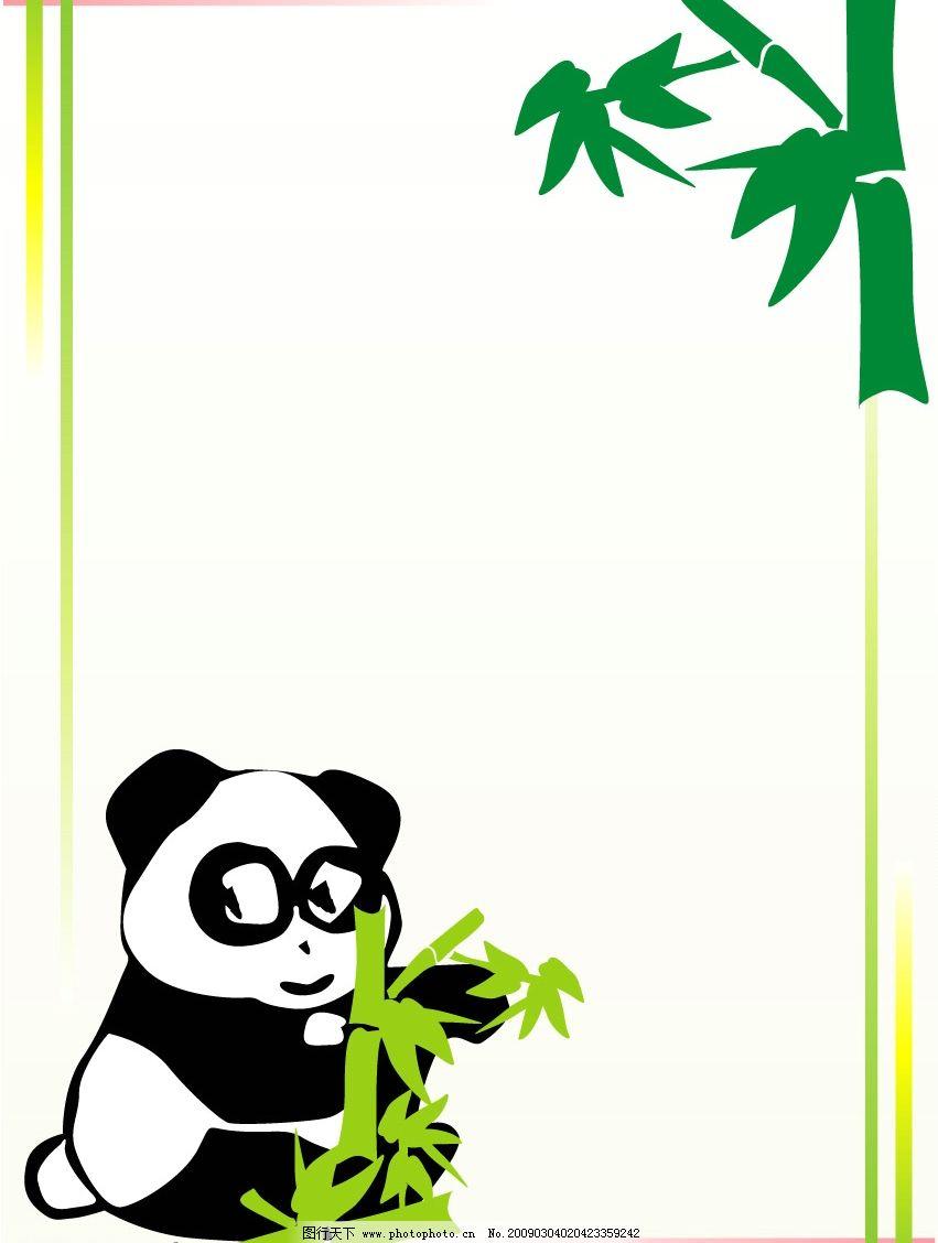 熊猫背景 熊猫 背景 底纹 边框 相框 底纹边框 边框相框 矢量图库 cdr
