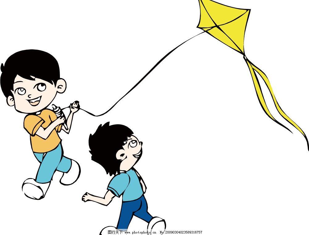 小孩 放风筝 玩 矢量人物 儿童幼儿 矢量图库 wmf