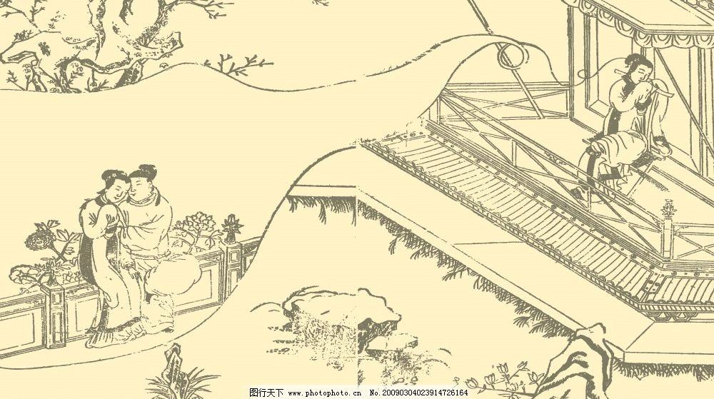 古代人物 中国画 国画 水墨画 古代 古人 移门 矢量人物 其他人物