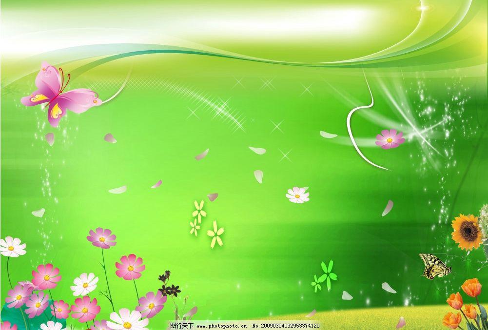背景 花 草 蝴蝶 背景花纹 莲花 psd分层素材 背景素材 源文件库 300