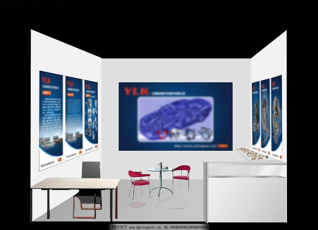 展会 展柜 展位 水暖 机械 阀门 海报 展板        展览 产品展厅布置