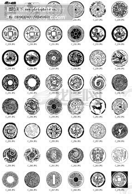 图腾 龙 凤 鱼 雕刻 拓印 图形 如意 圆图 花边 家居装饰素材 印章
