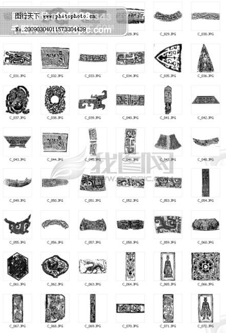 古代 图腾 龙 凤 鱼 雕刻 拓印 图形 如意 圆图 花边 装饰素材 印章
