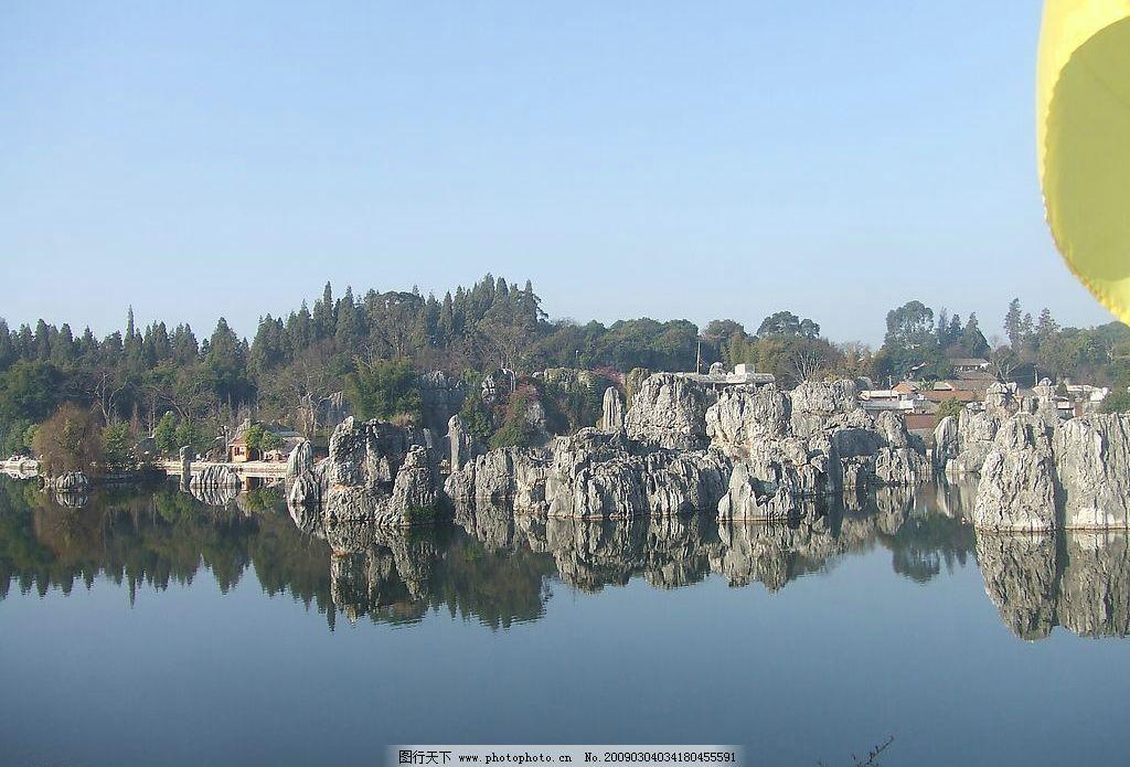 西双版纳 山 水 树木 天空 倒影 旅游摄影 自然风景 摄影图库 72dpi j