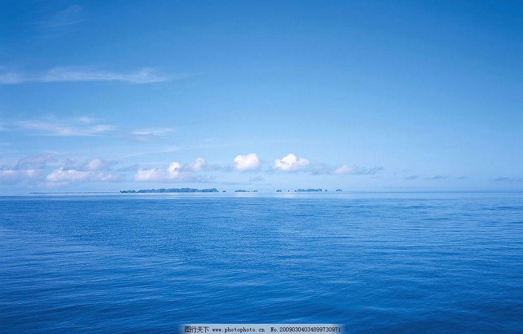 蔚蓝的海洋 自然风景 自然风光 自然景观 天空 海面 大海 深蓝