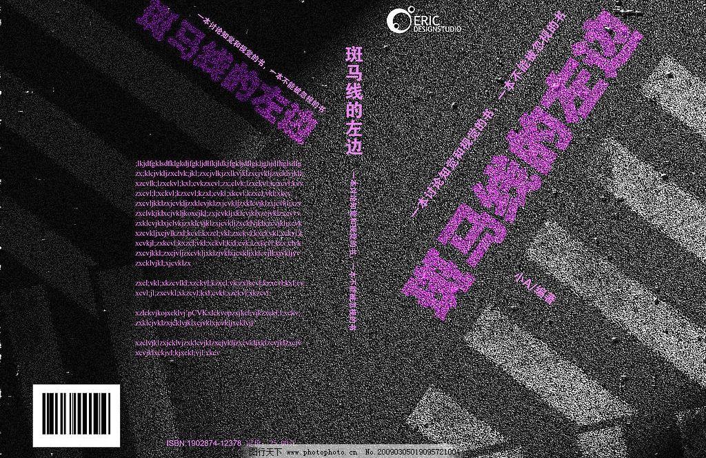 文學封面設計圖片_繪畫書法