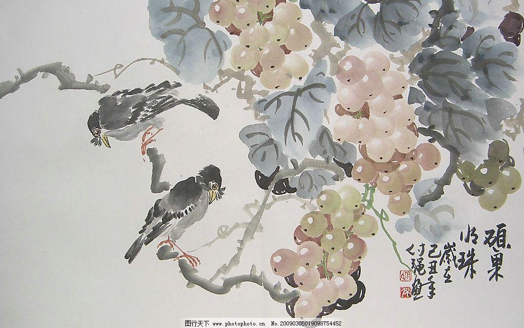 国画·名家·付强花鸟画图片