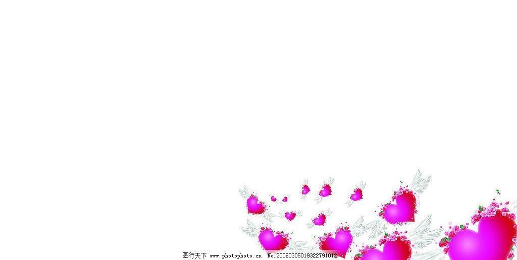 爱心素材 玖红心形 温馨 浪漫 节日素材 情人节 源文件库图片