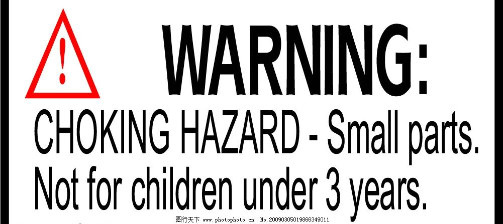 英文警告语 玩具包装警告标 标识标志图标 公共标识标志 矢量图库 cdr