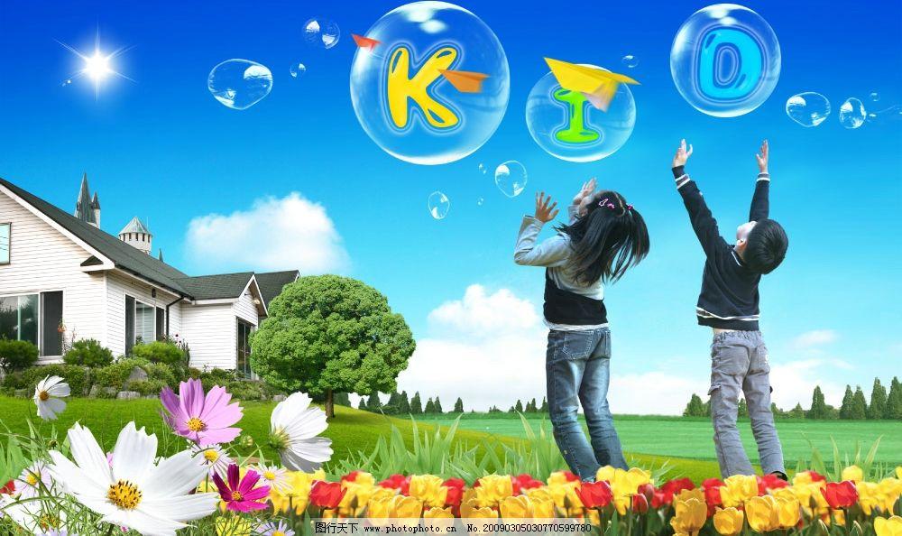 小孩与大自然高清广告素材图片