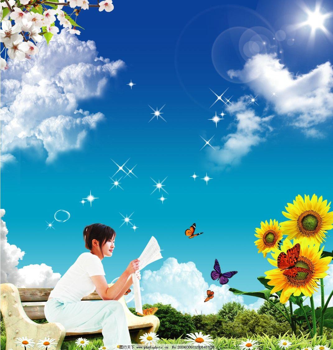 風景 美景 景色 美女 女性 人物 花朵 花 藍天 白云 環保 背景 底圖