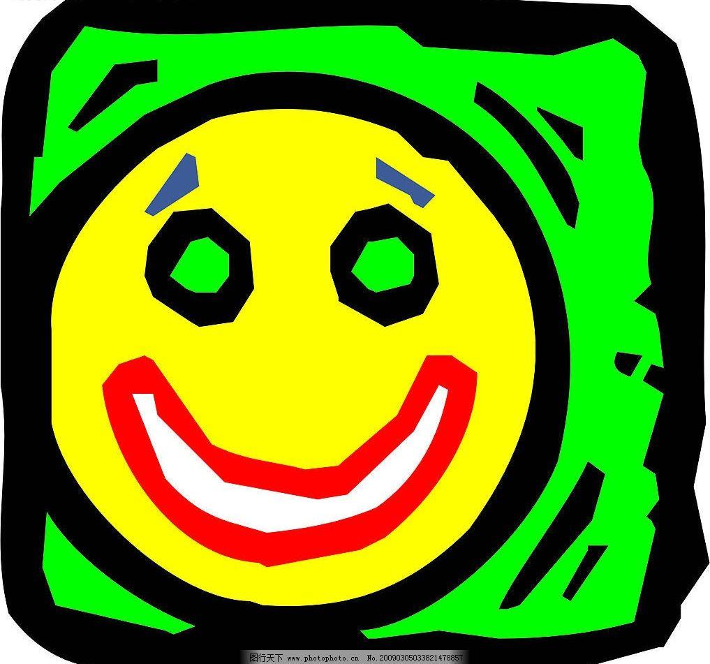 笑脸 矢量图 其他矢量 矢量素材 矢量图库 cdr