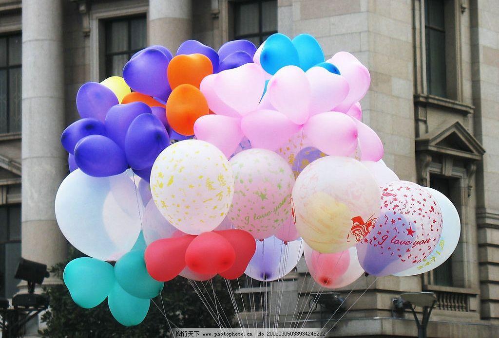 气球的颜色图片