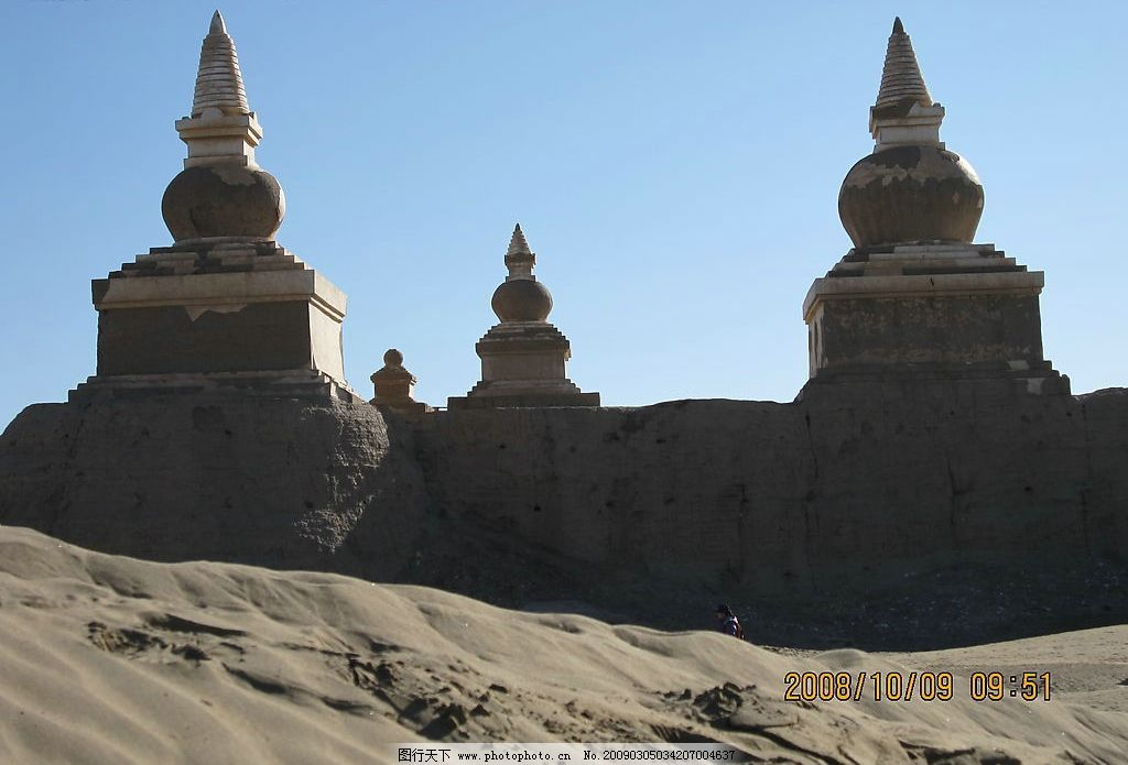黑城 内蒙古 额济纳旗 旅游摄影 全国重点文物保护单位 黑水城 遗址