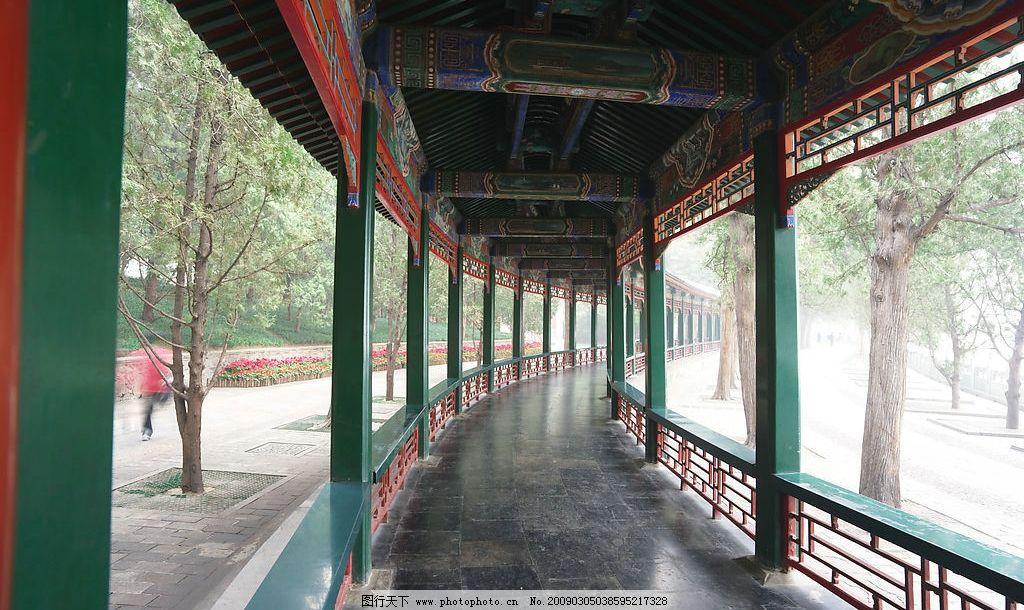 颐和园长走廊图片