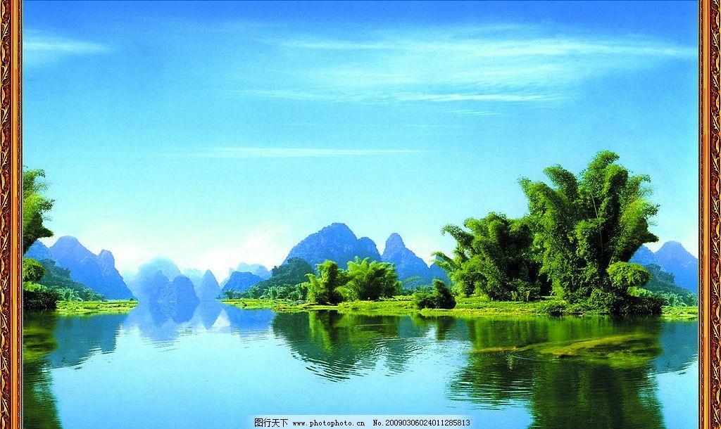 风景 自然风光 山水 树 自然景观 设计图库 10dpi jpg
