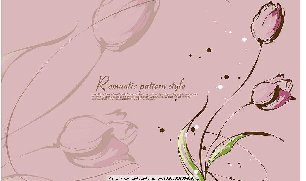 牡丹花 移门 牡丹 纹理 韩国 花纹 时尚 花 其他矢量 矢量素材 矢量图