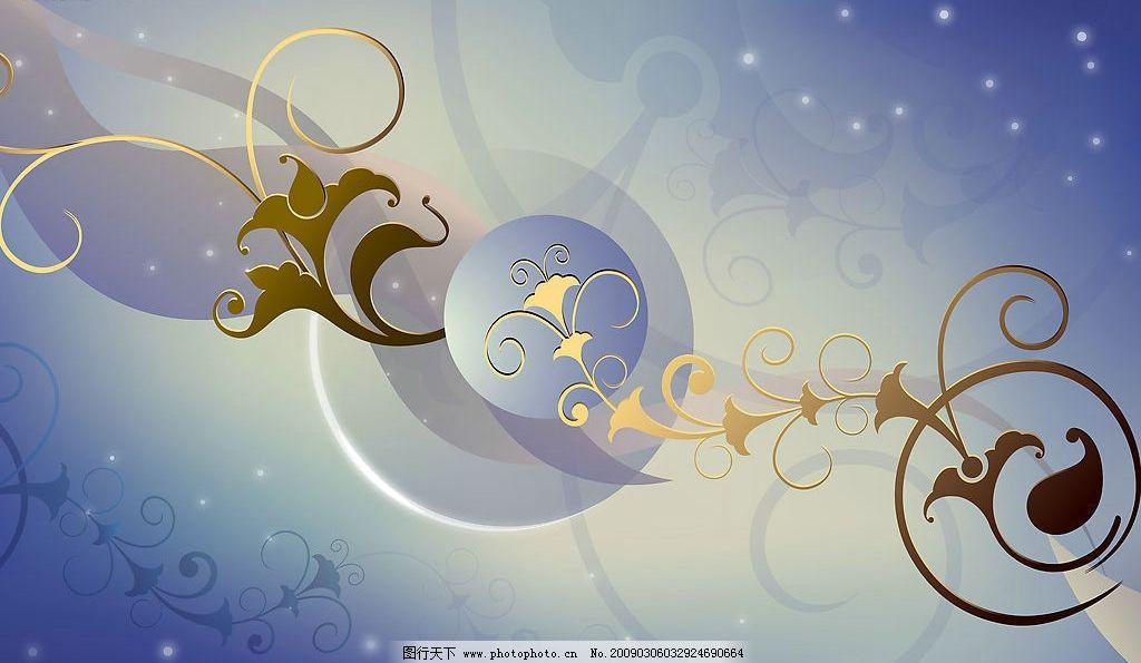 淡蓝黄花 背景素材 背景底纹 花边花纹 边框相框 条纹 线条 婚纱 抽象
