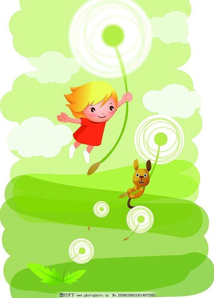梦幻童年 可爱儿童 人物 人物活动 卡通 蒲公英 绿色背景300dpi psd