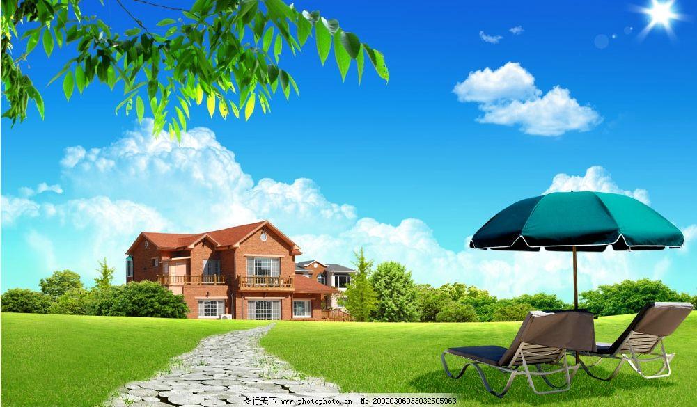 风景 别墅 蓝天 白云 树木 森林 树叶 太阳 阳光 绿草 草地 太阳伞