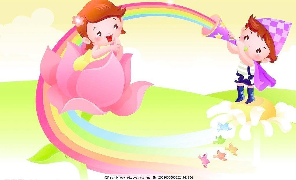 300dpi psd psd分层素材 彩虹 儿童模板 卡通 可爱儿童 绿地 玫瑰花