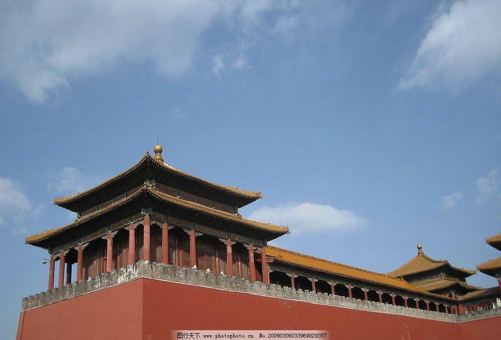城楼—午门 城楼 午门 红墙 风景 旅游 旅游摄影 国内旅游 摄影图库
