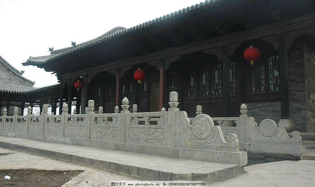 石家莊帶大院的房子圖片