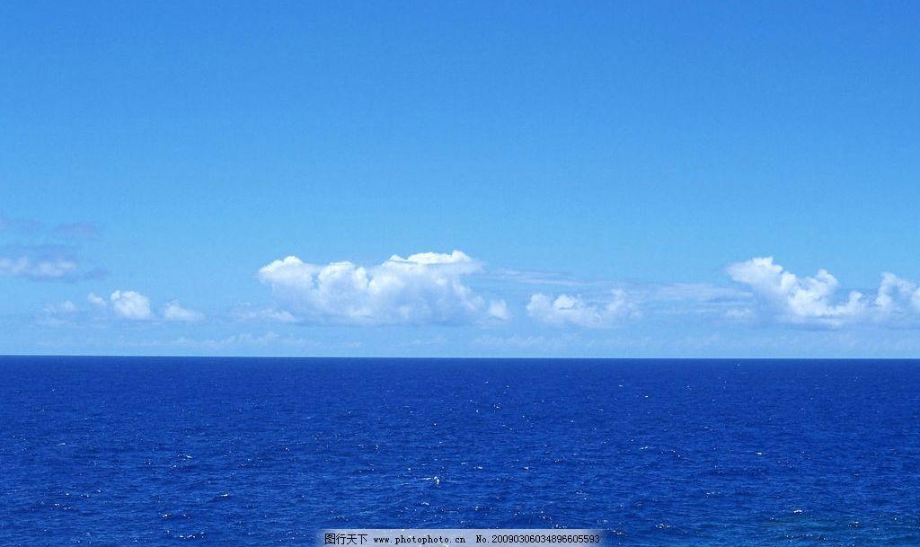 蓝天白云大海图片图片