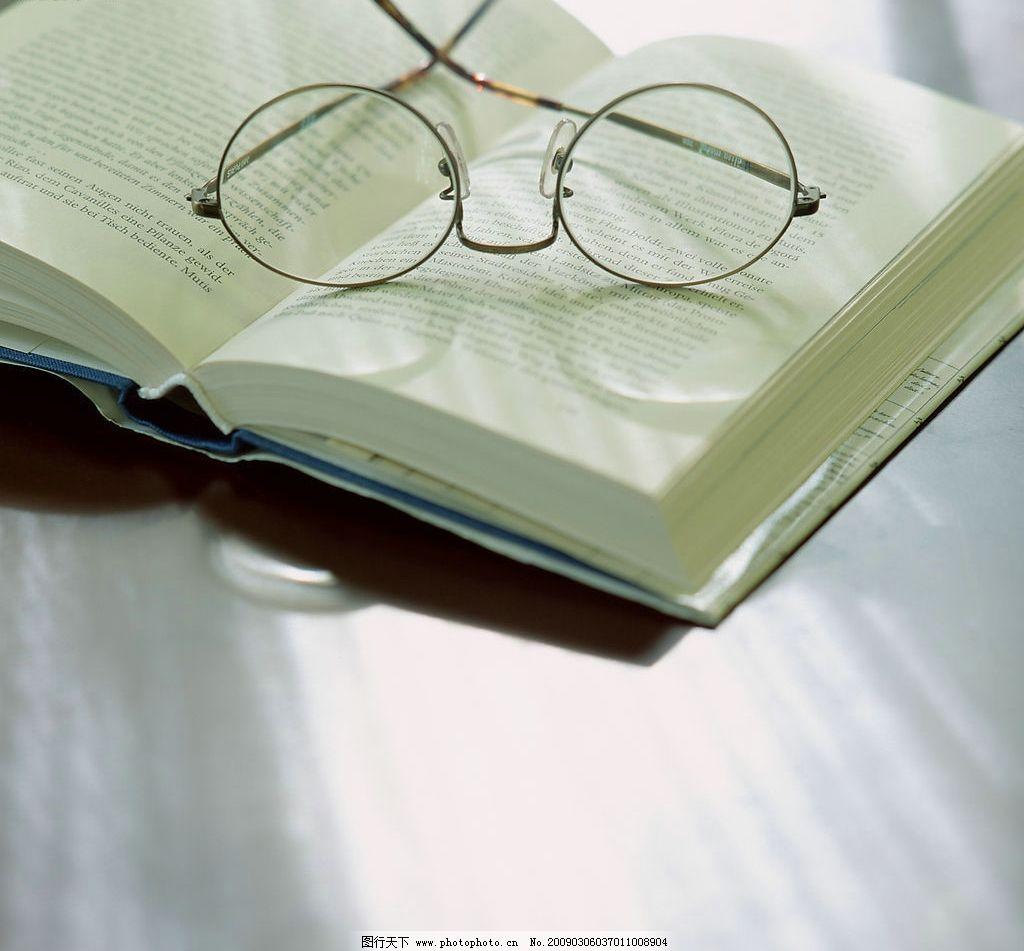 眼镜 书籍图片图片