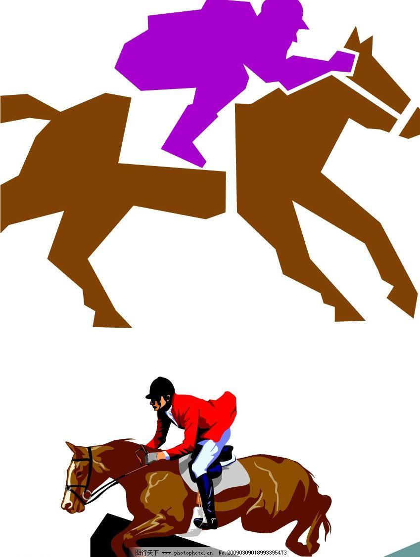 马术 马 标致 马术比赛 文化艺术 体育运动 矢量图库 cdr