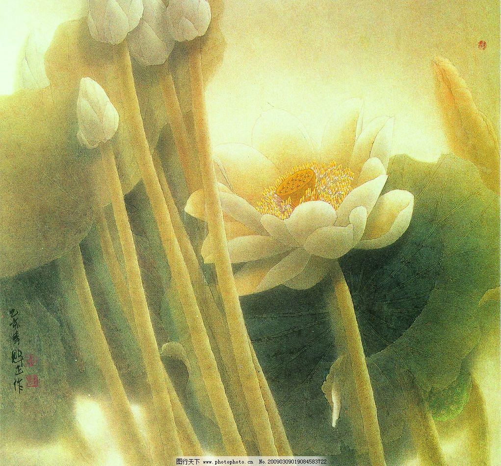 清芳 中国工笔画 李魁正 荷叶 荷花 晨雾 白莲 文化艺术 绘画书法