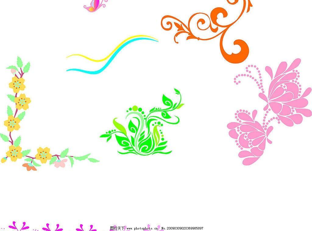 漂亮花边 各种花边 底纹边框 花纹花边 矢量图库 cdr