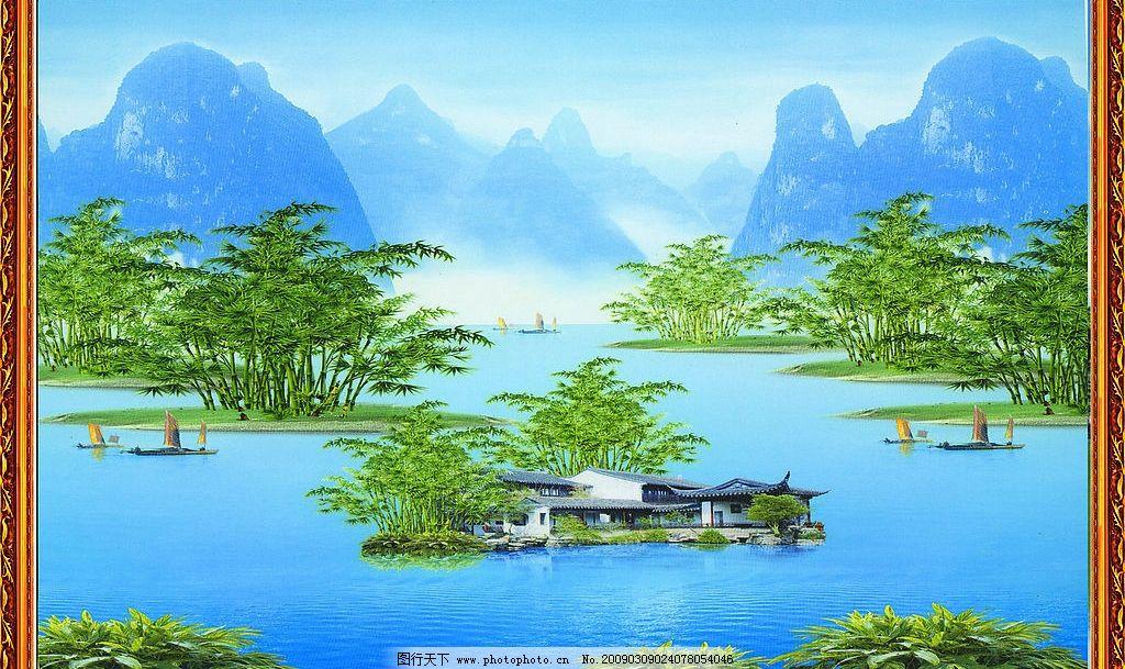 自然风光 风景 山水