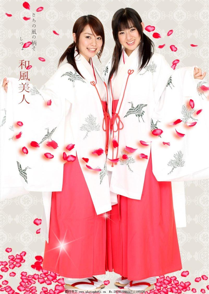 和服美女 姐妹 玫瑰花瓣 古典花纹 女孩 古装 日本服装 源文件库 300