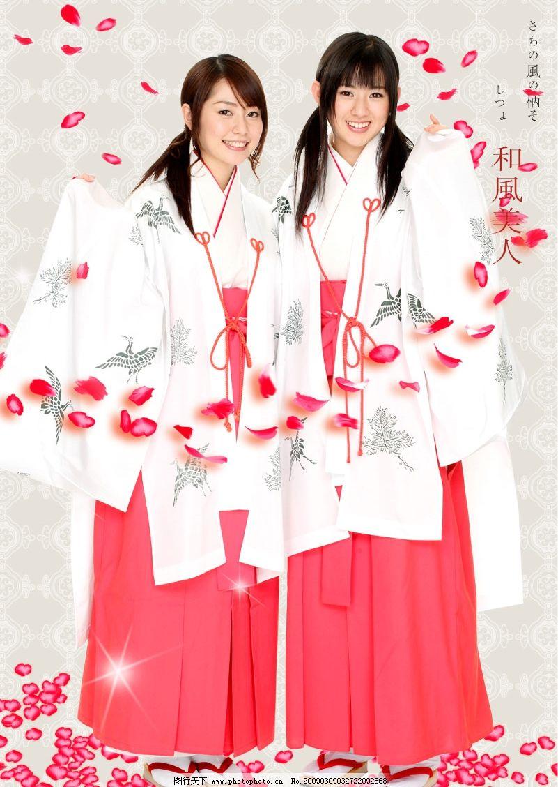和服美女 玫瑰花瓣 古典花纹 女孩 古装 日本服装 源文件库
