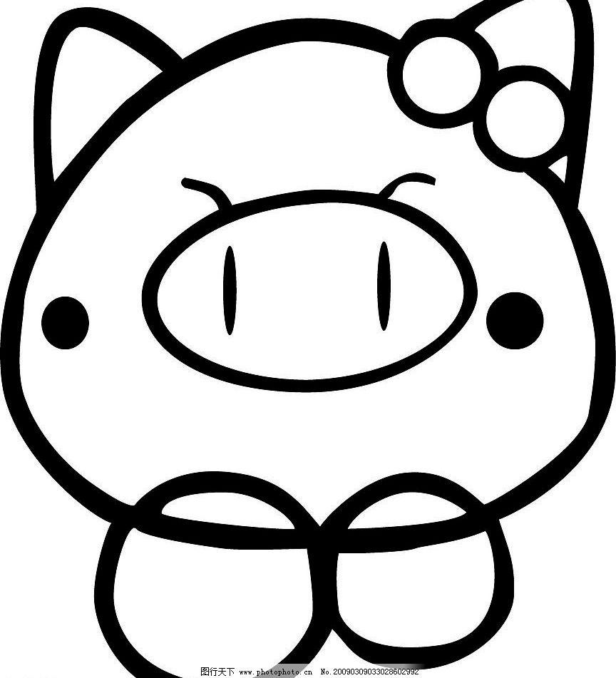 猪 小猪 可爱小猪 卡通小猪 psd分层素材 其他 源文件库 200dpi psd