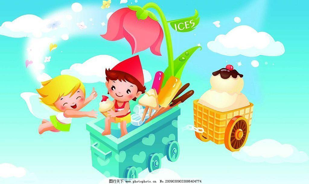梦幻童年 儿童模板 可爱儿童 小车 冰淇淋 玫瑰花 白云 蓝天 300dpi