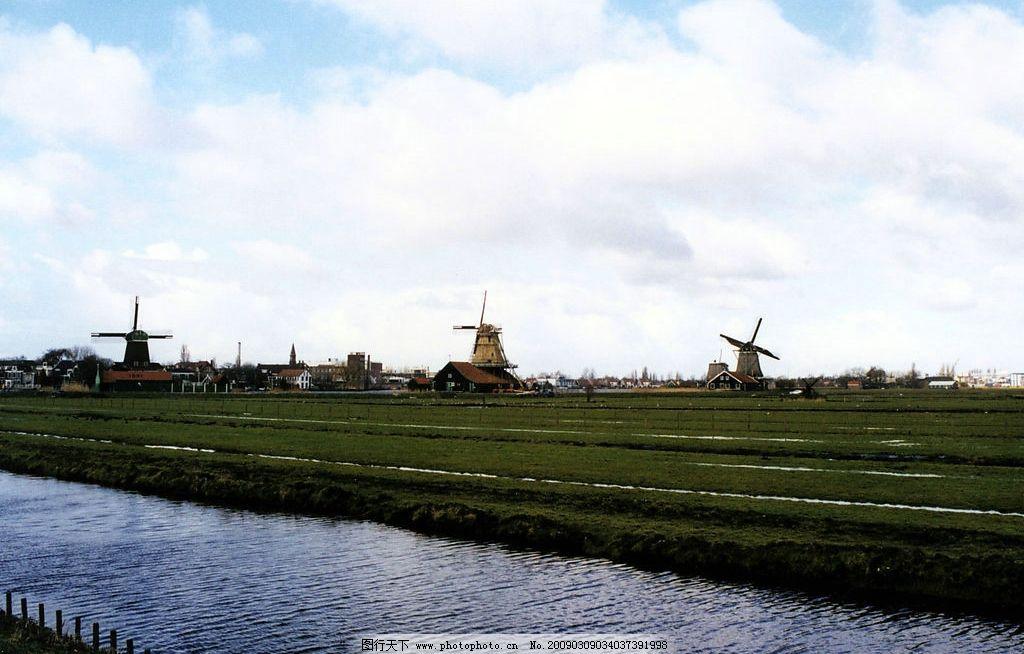 欧式风情 欧洲 建筑 房子 风车 河 草地 树 旅游摄影 国外旅游 摄影图