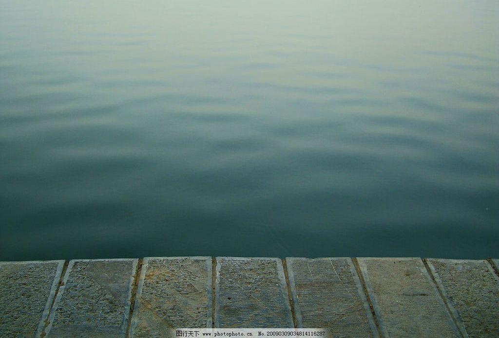 平静的湖面 蓝色 水波 水面 石板 河岸 岸边 自然景观 自然风景