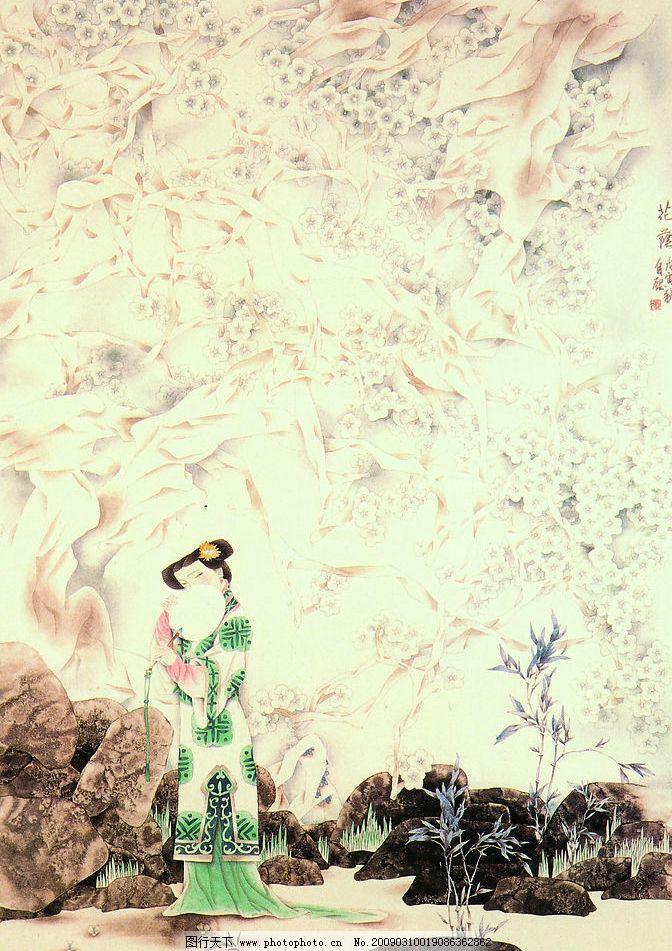 花荫 中国工笔画 张自启 古代美女 女人 百花 扇子 梅花 山水画