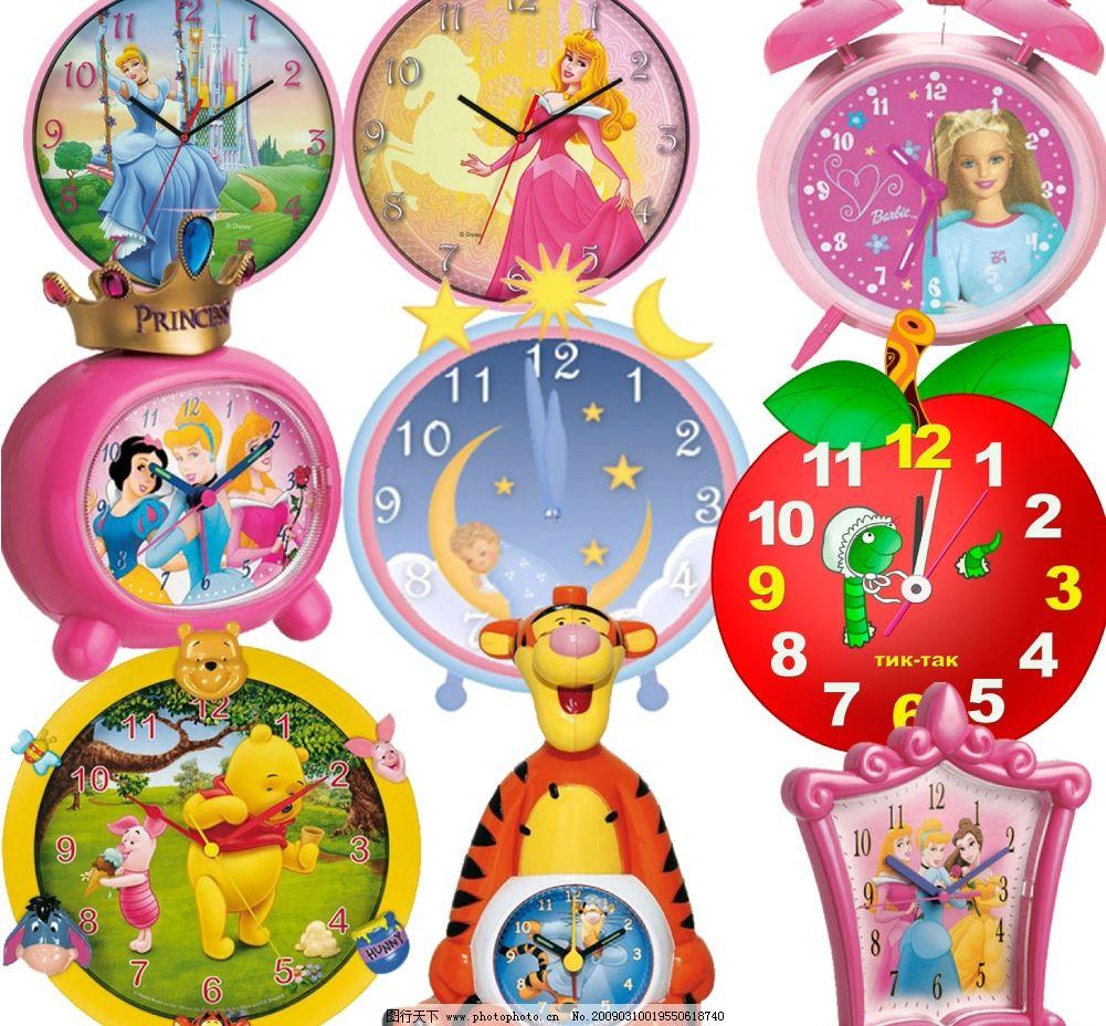 可爱的闹钟设计图片