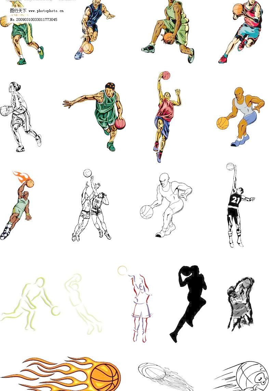 火焰 剪影 扣篮 篮球 篮球架 篮球运动 人物剪影 矢量篮球 矢量素材