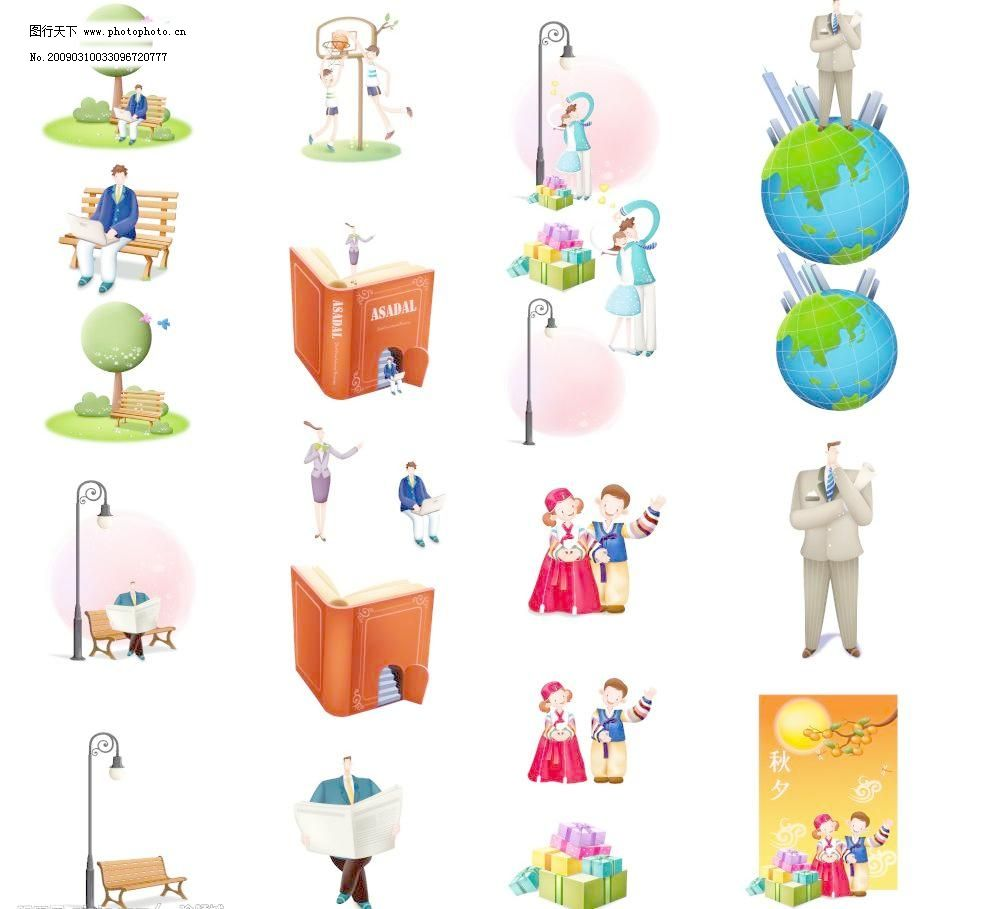 打篮球 地球 风景 韩国 结婚 卡通 浪漫 多款韩国卡通画素材下载 多款