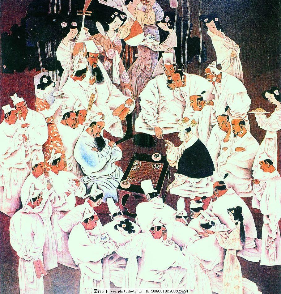 竞技图 中国工笔画 吴绪经 人物 背景 下棋 喝酒 宴会 古代美女 琵琶