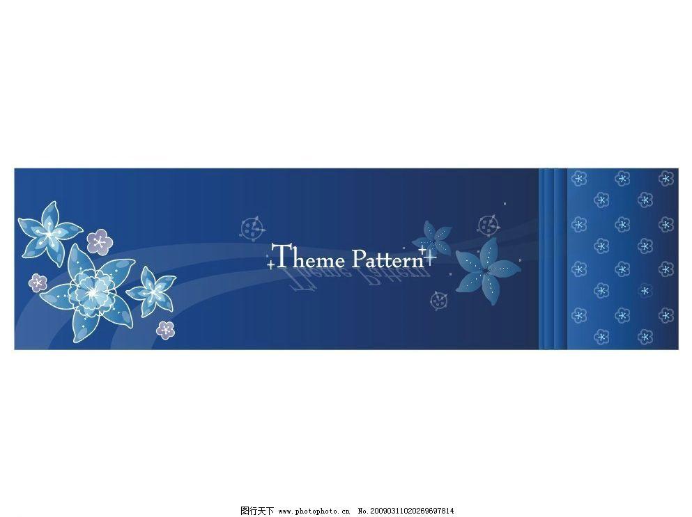 简单好看的边框花纹淡蓝色