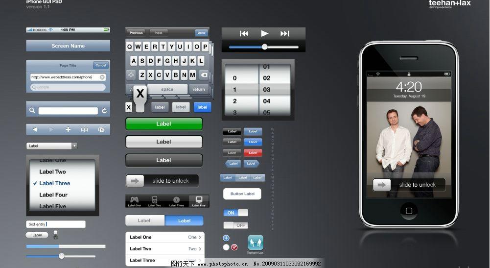 苹果手机psd psd分层素材 源文件库 160dpi psd 键盘 苹果手机