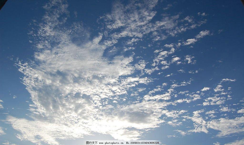 天空 秋天的云 自然景观 自然风景 摄影图库 300dpi jpg