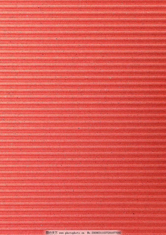 大红瓦楞纸 大红 瓦楞纸 纸张 纹理 特种纸 素材 喜庆 其他 图片素材