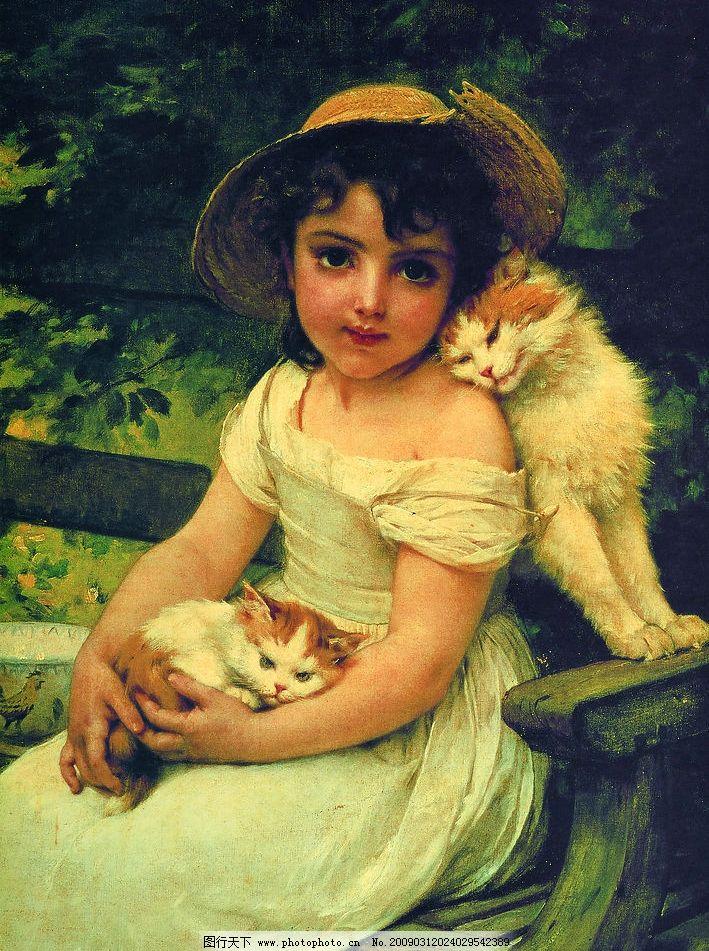 抱猫女孩油画图片